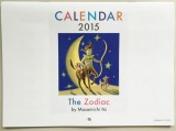 calendar_2015