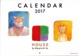 2017年カレンダー表紙